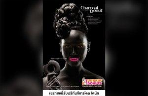 BlackCopy_Dunkin_Donut_Thai_ad